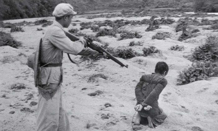 Mao teloitus kiina
